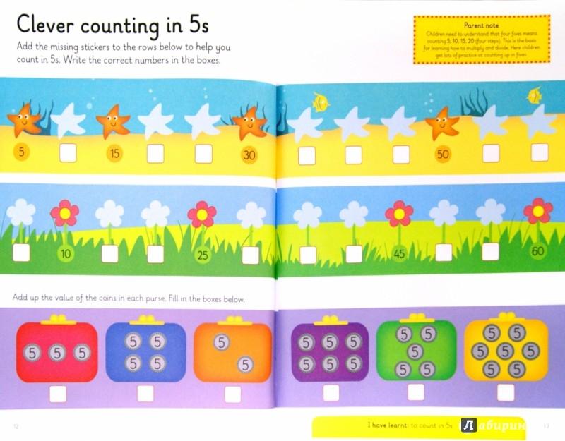 Иллюстрация 1 из 15 для I'm Ready for Maths. Multiplying & Dividing sticker - Kerwin, Merttens, Merttens | Лабиринт - книги. Источник: Лабиринт