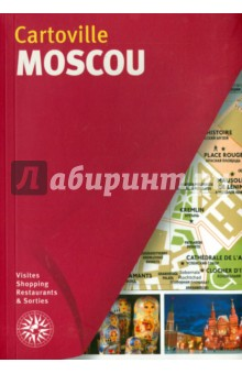 Moscou - cartoville les musees d