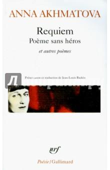 Requiem/ Poeme sans heros et autres poemes une page d