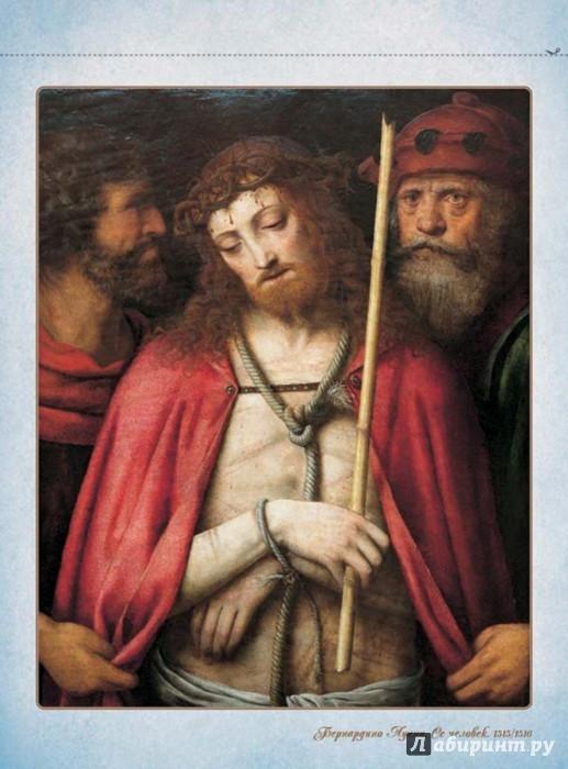Иллюстрация 1 из 22 для Бернардино Луини | Лабиринт - книги. Источник: Лабиринт