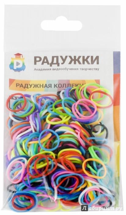 Иллюстрация 1 из 3 для Радужки. Комплект дополнительных резиночек (мультицвет, 300 штук) | Лабиринт - игрушки. Источник: Лабиринт