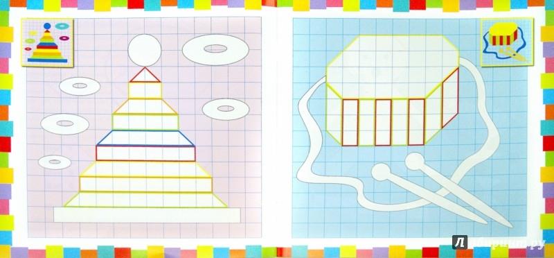 Иллюстрация 1 из 24 для Игрушки - Екатерина Смирнова   Лабиринт - книги. Источник: Лабиринт