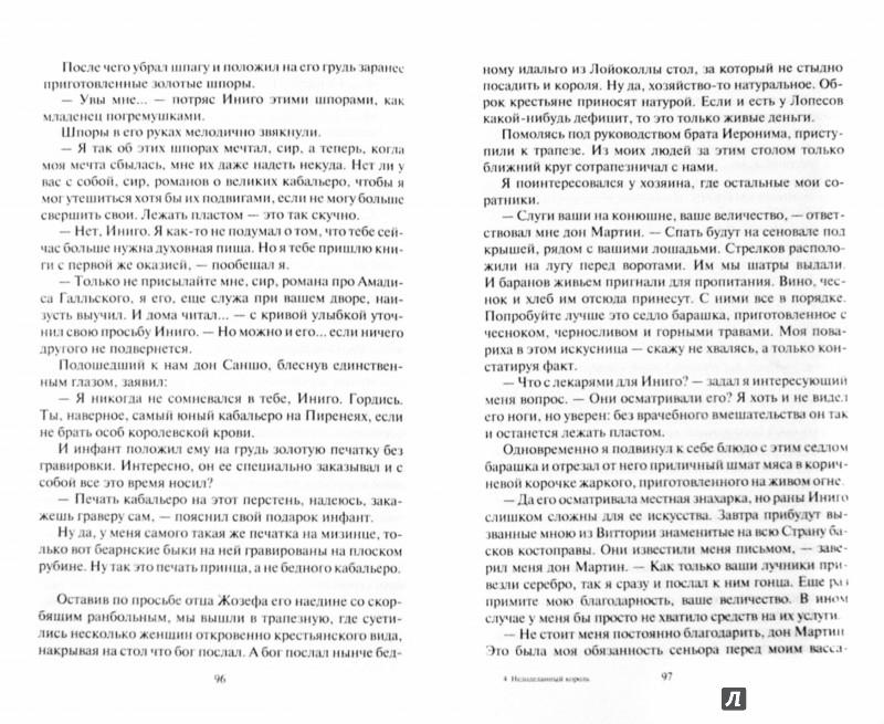 Иллюстрация 1 из 19 для Фебус. Недоделанный король - Дмитрий Старицкий | Лабиринт - книги. Источник: Лабиринт
