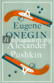 Eugene Onegin max klim russian maniacs of the 21st century rare names and detailed events