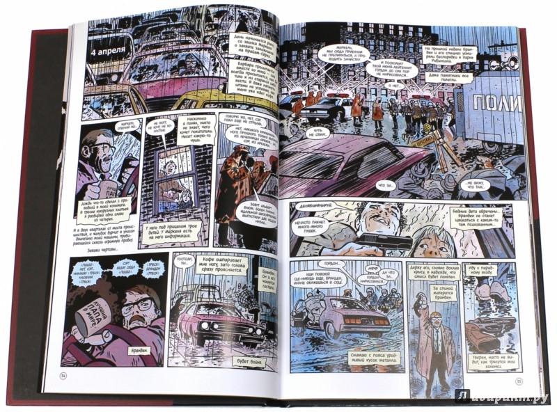 Иллюстрация 1 из 63 для Бэтмен. Год первый - Фрэнк Миллер | Лабиринт - книги. Источник: Лабиринт