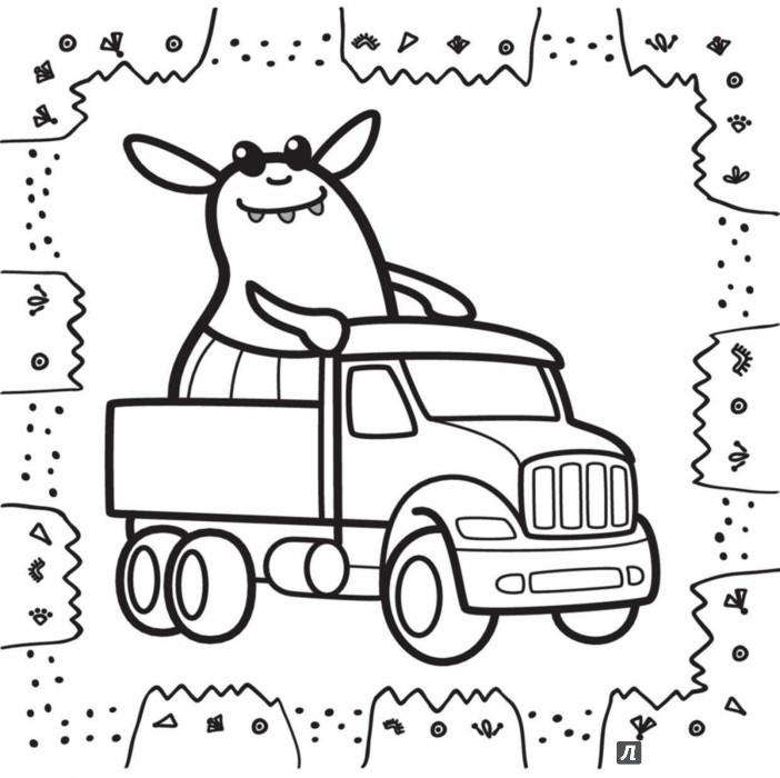 Иллюстрация 1 из 10 для Монстры и мобили | Лабиринт - книги. Источник: Лабиринт