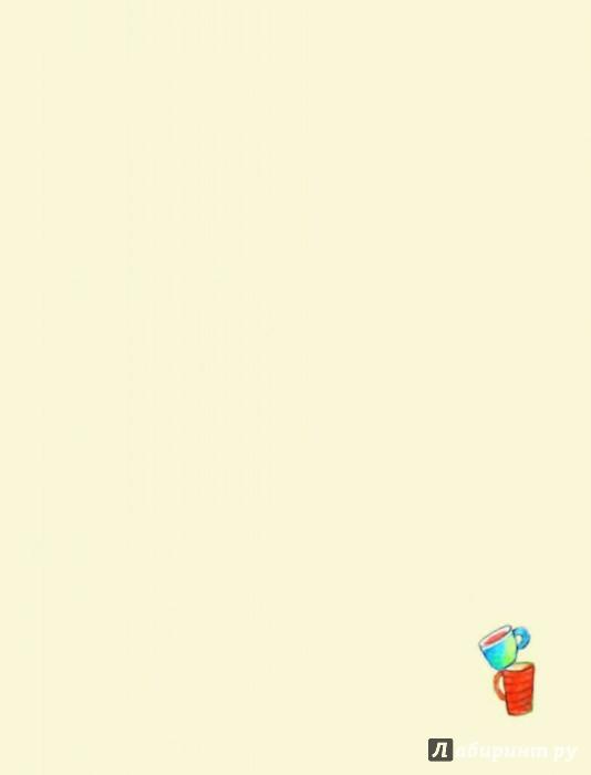 Иллюстрация 1 из 34 для С неба падали старушки - Маша Рупасова | Лабиринт - книги. Источник: Лабиринт