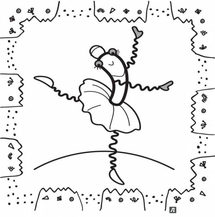 Иллюстрация 1 из 9 для Монстры на работе | Лабиринт - книги. Источник: Лабиринт