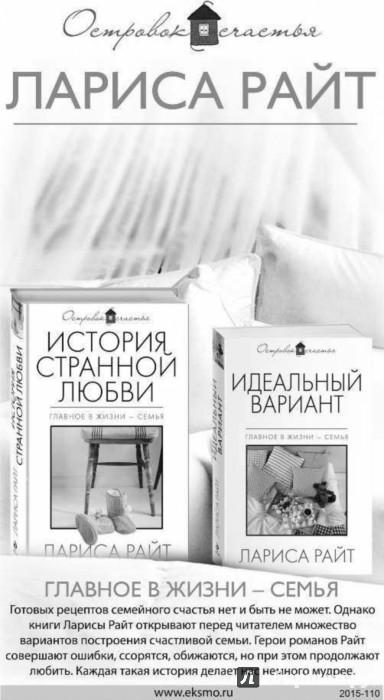 Иллюстрация 1 из 23 для Три женщины одного мужчины - Татьяна Булатова | Лабиринт - книги. Источник: Лабиринт