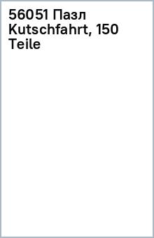 56051 Пазл Kutschfahrt, 150 Teile