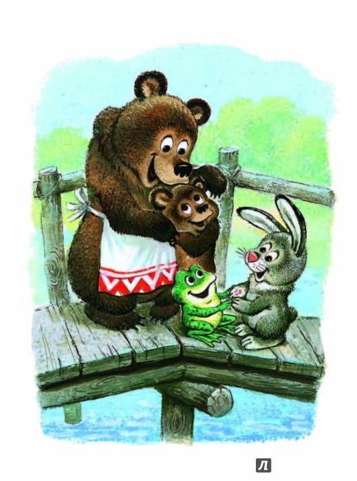 Иллюстрация 1 из 20 для Сказки про маленьких зверят - Михаил Пляцковский | Лабиринт - книги. Источник: Лабиринт