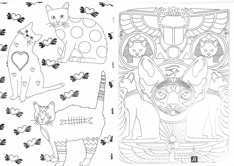 Иллюстрация 1 из 53 для Кототерапия. Раскраска-антистресс для взрослых | Лабиринт - книги. Источник: Лабиринт