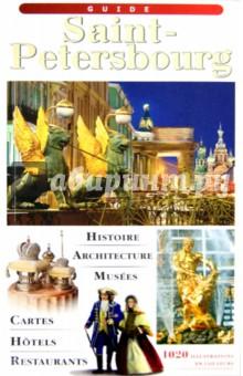 Путеводитель Санкт- Петербург на французском языке отсутствует евангелие на церковно славянском языке