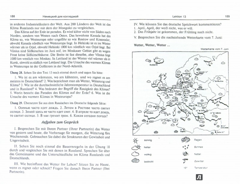 Учебник немецкий для колледжа басов lektion