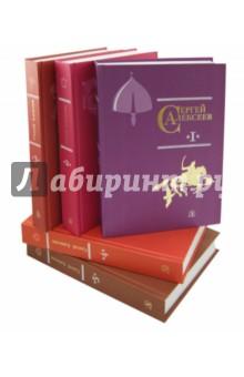 Собрание сочинений в 5-ти томах фото