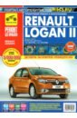 Renault Logan II, выпуск с 2014 года, бензиновые двигатели 1,6л 8V и 1,6л 16V,