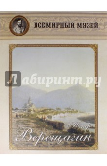 Петр Верещагин глюкоберри в нижнем новгороде