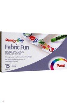 Мелки пастельные для ткани (15 цветов) (PTS-15)