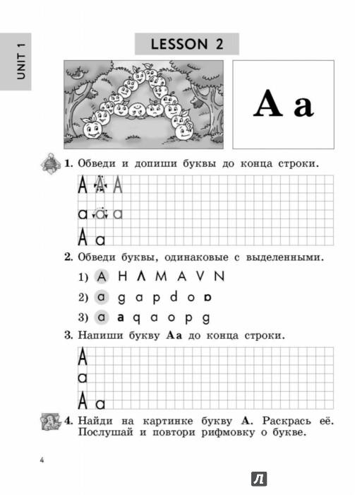 Учебник enjoy english 2 класс купить в москве на avito.