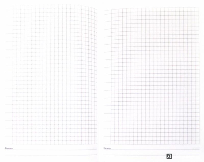 Иллюстрация 1 из 3 для Тетрадь 96 листов КАПЛЯ (39777) | Лабиринт - канцтовы. Источник: Лабиринт