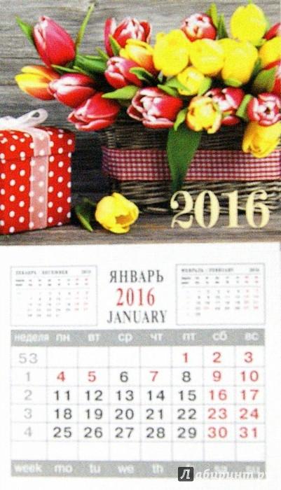 Иллюстрация 1 из 3 для Календарь на 2016 год. ТЮЛЬПАНЫ (на магните) (39583-24) | Лабиринт - сувениры. Источник: Лабиринт