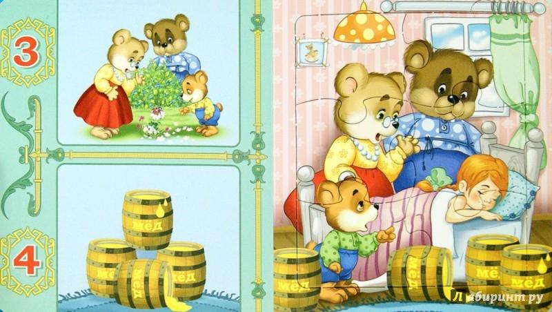 Иллюстрация 1 из 3 для Пазл. Сказочный счёт | Лабиринт - книги. Источник: Лабиринт