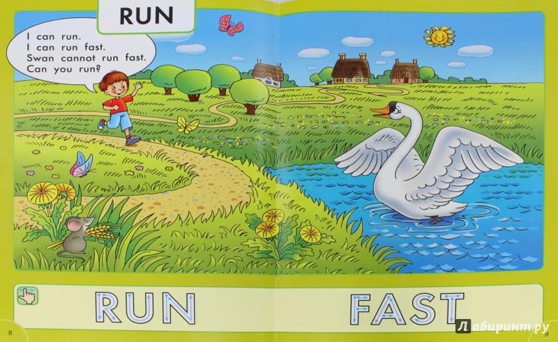 Иллюстрация 1 из 26 для Я умею. Пособие для детей 3-5 лет. ФГОС ДО - Алексей Конобеев | Лабиринт - книги. Источник: Лабиринт
