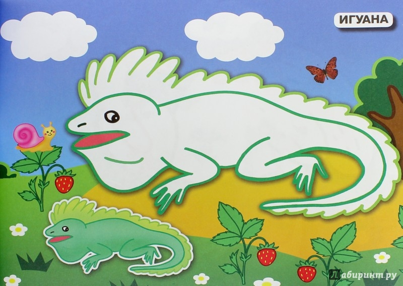 Иллюстрация 1 из 4 для Зоопарк. Рисуем пальчиками   Лабиринт - книги. Источник: Лабиринт
