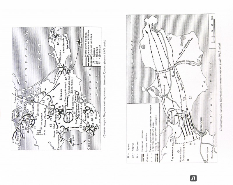 Иллюстрация 1 из 15 для  | Лабиринт - книги. Источник: Лабиринт