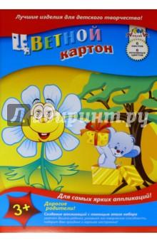 """Цветной картон """"Ромашка и мышка"""" (6 листов, 6 цветов) (С1280-02)"""