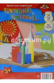 Картон цветной + бумага цветная Замок (32 листа) (С2622-01) набор для творчества феникс цветной картон 10цв цветная бумага 8цв лисички на склейке
