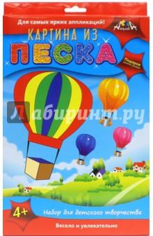 Картины из песка Воздушный шар (С2432-01) картины своими руками фабрика фантазий картина из песка пароход