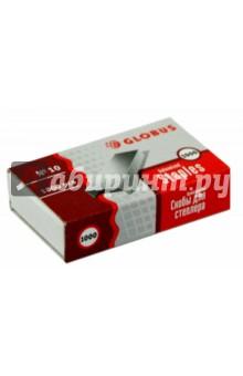 Скобы для степлера №10 (1000 штук) (С10-1000)
