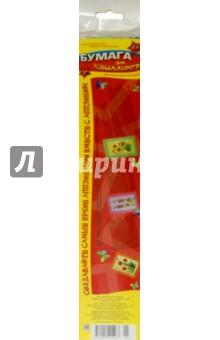 Бумага цветная для квиллинга (20 0штук, 4 цвета, 9 мм) (С2331-01)