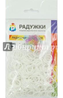 Комплект дополнительных резиночек №35 (белый, 300 штук)