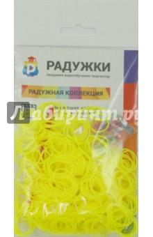 Комплект дополнительных резиночек №29 (желтый, 300 штук)