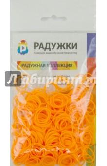 Комплект дополнительных резиночек (оранжевый, 300 штук)