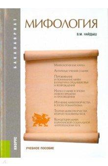 Мифология каримжан шaкиров судебнaя экспертология проблемы и решения от теории – к прaктике