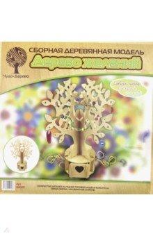 Сборная деревянная модель Дерево желаний (80020) набор для творчества чудо дерево сборная деревянная модель внедорожник p123