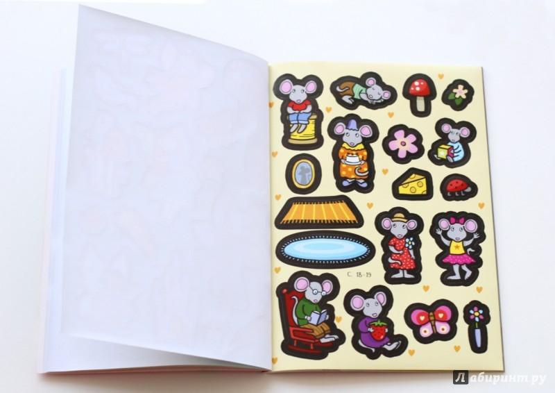Иллюстрация 1 из 22 для Первая книжка с наклейками для девочек - Эмили Твони | Лабиринт - книги. Источник: Лабиринт