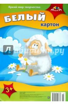 """Белый картон """"Овечка"""" (А4, 5 листов) (С2462-02)"""