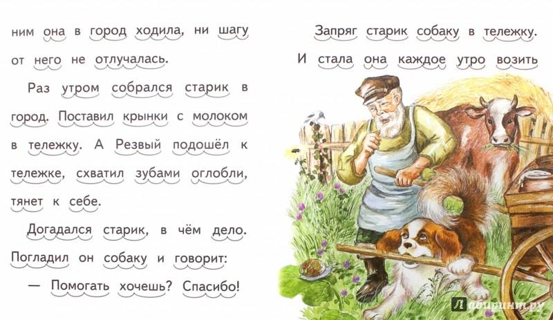 Иллюстрация 1 из 17 для Мышка-мать - Александр Федоров-Давыдов | Лабиринт - книги. Источник: Лабиринт