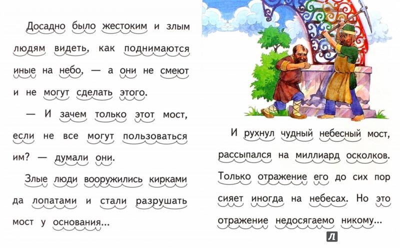 Иллюстрация 1 из 14 для Северный ветер - Александр Федоров-Давыдов | Лабиринт - книги. Источник: Лабиринт