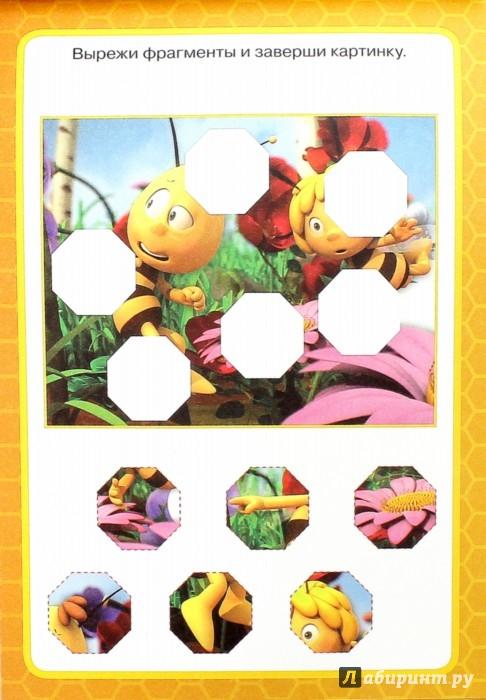 Иллюстрация 1 из 4 для Пчелка Майя. Думаем, рисуем, творим! (№1503)   Лабиринт - книги. Источник: Лабиринт
