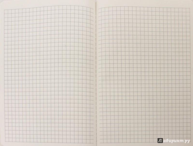 Иллюстрация 1 из 4 для Тетрадь в клетку, 120 листов, А5 Polo Patchworks, 4 вида (M-1060560N) | Лабиринт - канцтовы. Источник: Лабиринт