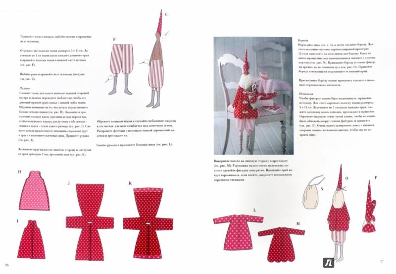 Иллюстрация 1 из 18 для Тильда. Зимняя коллекция - Тоне Финнангер | Лабиринт - книги. Источник: Лабиринт