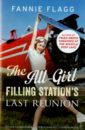 Flagg Fannie All-Girl Filling Station's Last Reunion all girl filling station s
