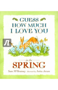 Guess How Much I Love You in the Spring how i live now