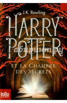 Harry Potter et la chambre des secrets от Лабиринт