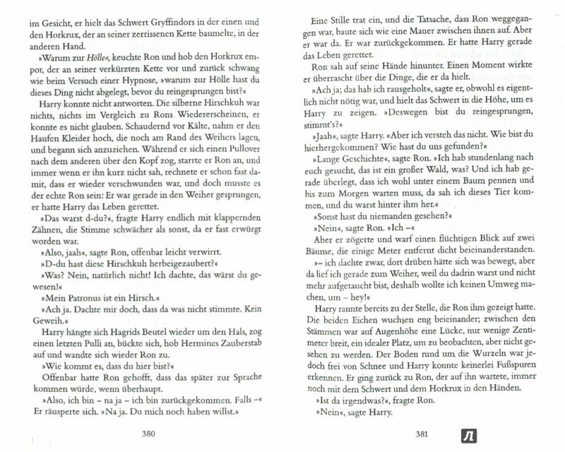 Иллюстрация 1 из 5 для Harry Potter und die Heiligtuemer des Todes - Joanne Rowling | Лабиринт - книги. Источник: Лабиринт